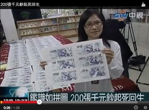 video_puzzle200