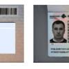barcode&MRZ